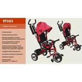 Детский Велосипед 3-х колесный VT1431