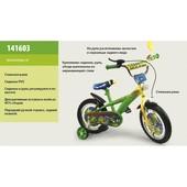 Велосипед 2-х колесный 16  дюймов 141603