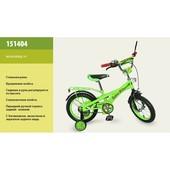 Детский Велосипед 14 дюймов 151404