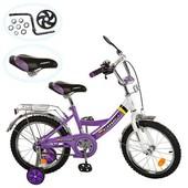 Велосипед детский 16 дюймов P 1648A Profi