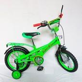 Велосипед 2-х колес 16 151605