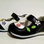 Удобные туфельки для маленьких модниц 21-26рр