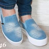 Женские джинсовые слипоны