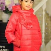 Детская демисезонная куртка Миледи (коралл)