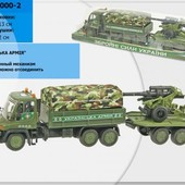 Военная техника инерционная 3000-2 Українська армія прицеп, пулемет, под слюдой