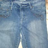 джинси-заміри