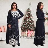 Вечернее платье 50-60 размеры