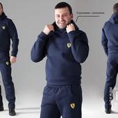 спортивные костюмы Мужской