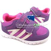 Красивые, яркие кроссовки ТМ Солнце для девочек от 3 - 8 лет