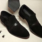 Качественные замшевые туфли Sart 611з