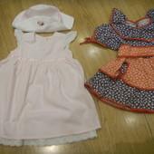 Три в одном: Красивое платье, шляпка и яркое платье!