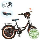 Велосипед детский 20д. GR 0005