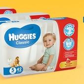 Подгузники Huggies Classic хагис хагіс класик памперсы
