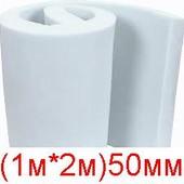 Качественный листовой поролон ППУ, толщина 50 мм, размер 1м*2 м