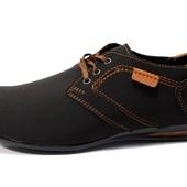 Туфли мужские классические - нубук (М-01ч-к)