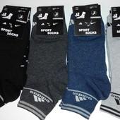 Носки мужские спорт Adidas