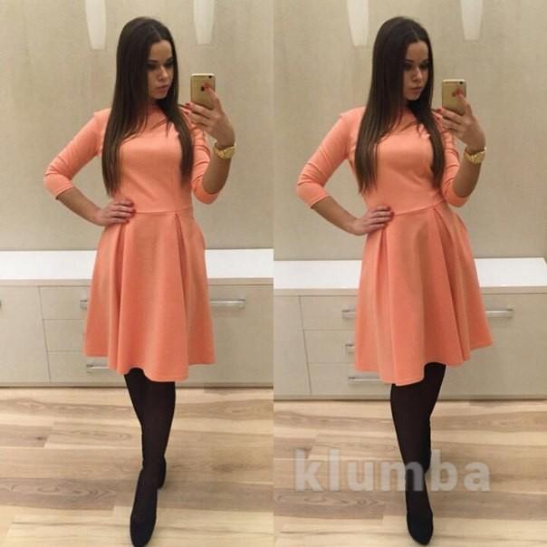 Платье с пышной юбкой повседневное