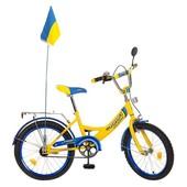 Доставка! гарантия! велосипед от 7 лет, Profi Trike р2049uk-2, колёса 20 дюймов, Ukraine