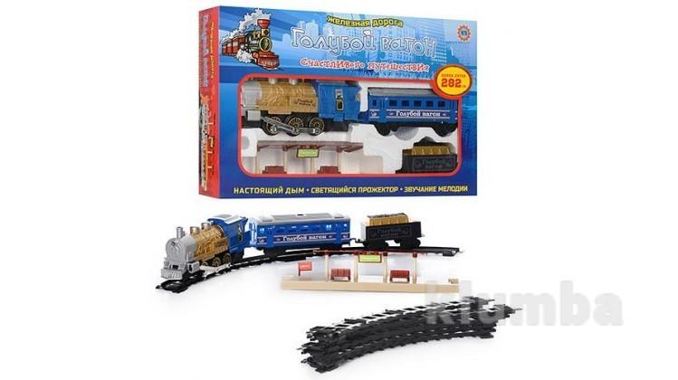 Железная дорога голубой вагон с перроном (282 см) фото №1