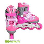 Ролики Profi Roller а 6045 L (39-42) , цвет Pink