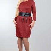 Трикотажное платье размер 48-56
