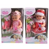 Кукла функциональная LD9502H/I