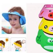 Козырек для купания или стрижки, с защитой ушек или без (на выбор), 3 цвета. Купаемся без слез!