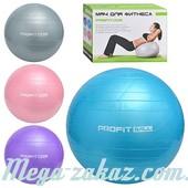 Мяч для фитнеса фитбол гладкий Profi 65см: 4 цвета