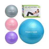 Мяч для фитнеса 85 см M 0278 U R