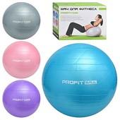 Самая низкая цена Мяч для фитнеса Profit ball 55см 75см и 85см 4 цвета