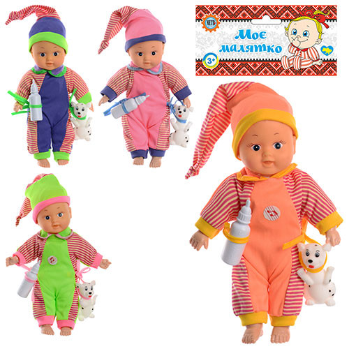 Кукла 9008 женечка фото №1