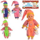 Кукла 9008 Женечка
