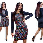 Платье с нотами. В расцветках. Размеры: 42-44, 44-46.(1б