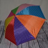 Зонтик зонт детский трость с яркими полосами в горох под все наряды