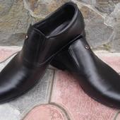 Туфли мужские. А-205. натуральная кожа