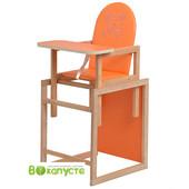 Стульчик-трансформер детский, Ommi, цвет Orange