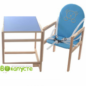 Стульчик-трансформер детский,  Ommi Plus, цвет Blue
