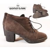 Изящные коричневые замшевые ботиночки на устойчивом каблуке