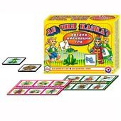 Детская обучающая  игра 2520