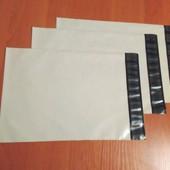 Курьерские пакеты  А5 30 шт УП без накруток
