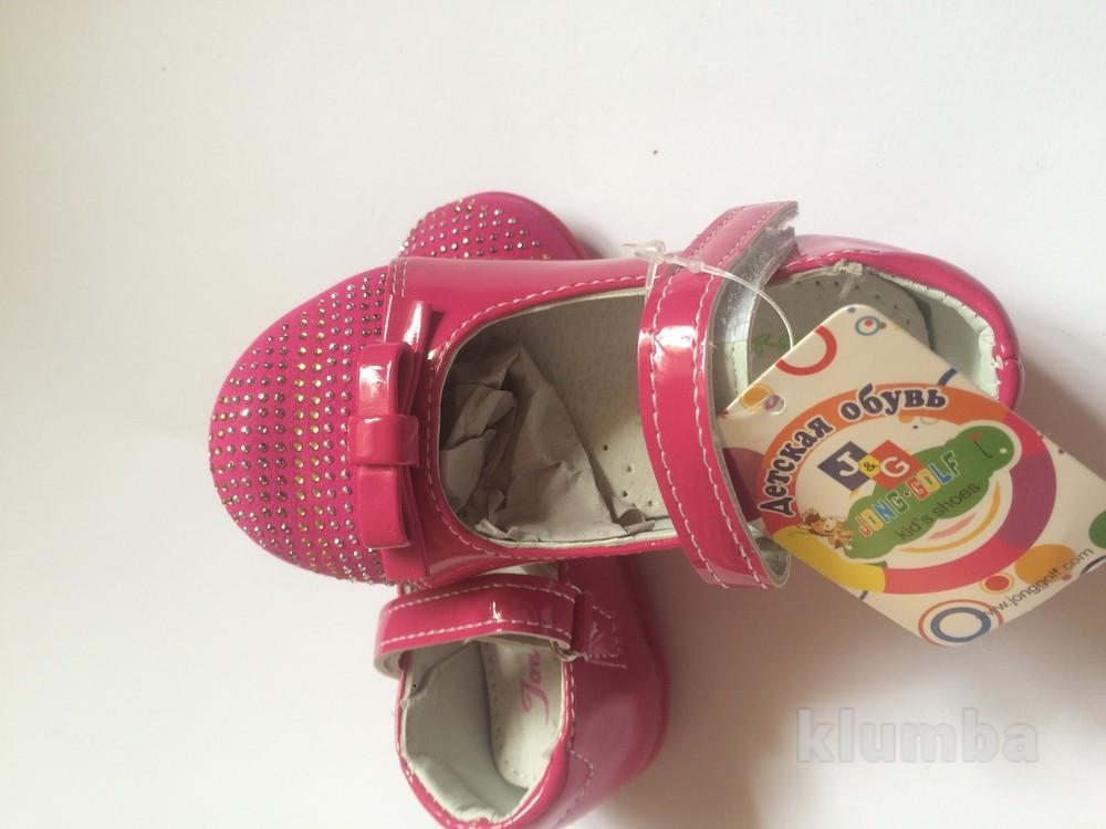 Детские туфли розовые для девочки со стразами фото №3