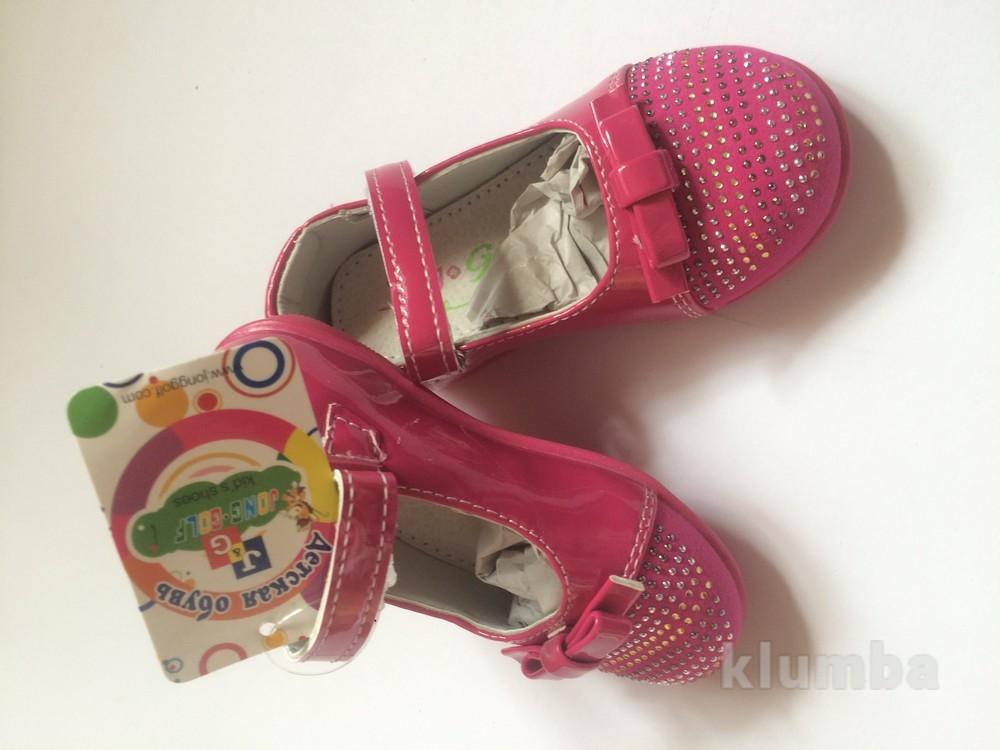 Детские туфли розовые для девочки со стразами фото №2