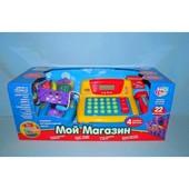 Кассовый аппарат 7016 Joy Toy