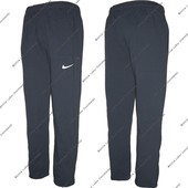 Спортивные штаны арт. 320-1