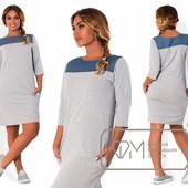 Платье с вставкою из джинса,ботал.Размеры - 48-50, 52-54 (3
