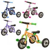 Велосипед M 0688-1