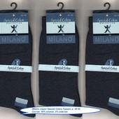 Носки мужские, Milano Special Coton, деми х/б, без шва, Синий, Черный