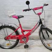 Велосипед Explorer 20