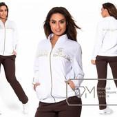 Спорт костюм 48 50 52 54 56 Белый и черный (0