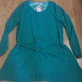 Платье сине-зеленого цвета